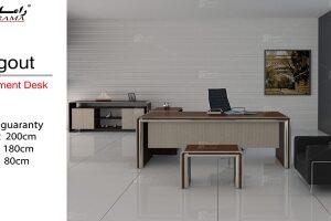 میز مدیریتی ارگوت